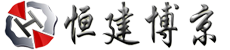 注浆液_聚氨酯灌浆材料_防水堵漏材料生产厂家 - 北京恒建博京防水材料有限公司