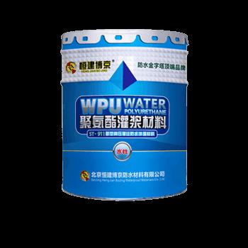水溶性聚氨酯灌浆材料